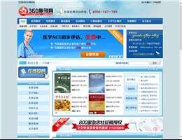 360期刊网