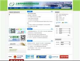 上海市科普教育基地