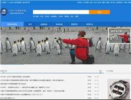 中国户外探险联盟