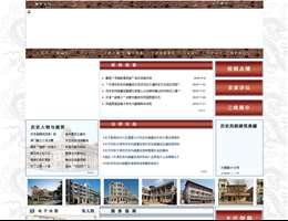 天津历史风貌建筑网