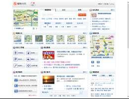 搜狗地图北京