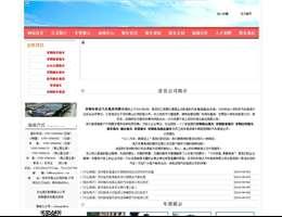 深圳市恒达汽车租赁有限公司