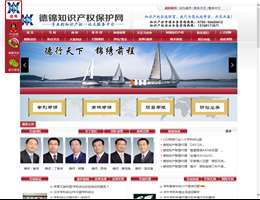 深圳专利申请