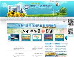 中国气象科普网