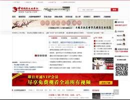 中国国际太极拳网