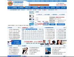 中国薪酬调查网